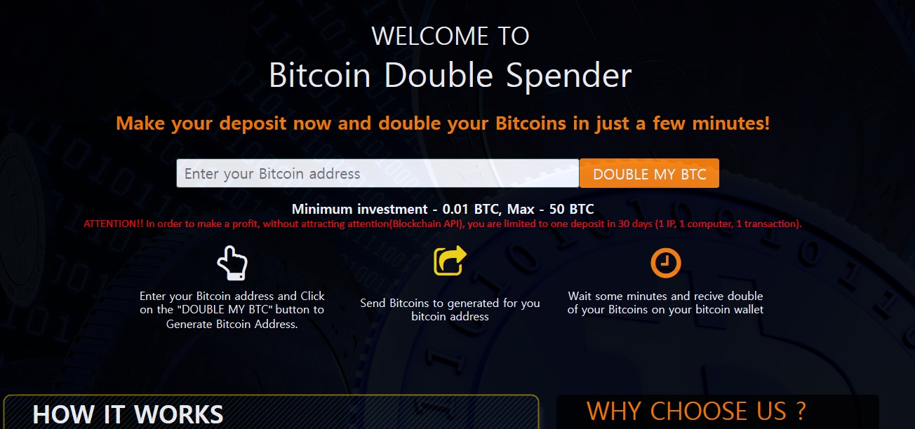 Bitcoin Double Spender PHP Script